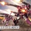 HG 1/144 Gundam Flauros