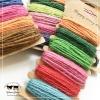เชือกกระสอบ-คละสี (แบบชุด)