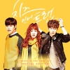 Cheese In The Trap O.S.T แบบไม่มีโปสเตอร์