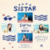 สินค้านักร้องเกาหลี SISTAR - Special Album [SWEET & SOUR]