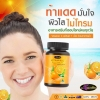 AuswellLife VitaminC Max 1200 mg วิตามินซี