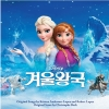 Frozen O.S.T (Korean Ver. / SISTAR: Hyo Lyn) + Poster in Tube
