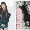 นิตยสาร DAZED & CONFUSED KOREA 2017.04 หน้าปก jennie