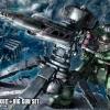 HG 1/144 Zaku Big Gun (GTB Ver.)