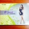 P-sent ผลิตภัณฑ์เสริมอาหาร พี-เซ้นท์