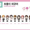 ของหน้าคอน TWICE 1st Tour TWICELAND - Encore -Character Figure