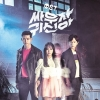 Let's Fight, Ghost O.S.T - Tvn Drama