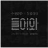 TOPPDOGG - Mini Album Vol.2 [Arario Toppdogg]