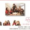 ของหน้าคอน Apink PINK PARTY Goods Photocard & sticker set พร้อมส่งค่ะ