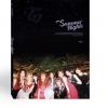 TWICE - Special Album Vol.2 [SUMMER NIGHTS] หน้าปก C