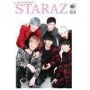 [Magazine] นิตยสาร STARAZ 2014.03 (B.A.P, B1A4, TOPPDOGG)