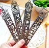 เพลทวาดรูป-Delicate Metal Bookmark