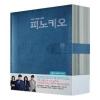 ซีรีย์เกาหลี Pinocchio Director's cut แบบ Blu-Ray