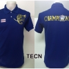 เสื้อโปโล ทีมชาติไทย ลาย Champions 2015 สีน้ำเงิน TECN