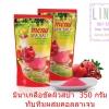 Mena SPA SALT - Pomergranate & Collagen มีนาเกลือสปา ทับทิมผสมคอลลาเจน 350 กรัม