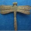 แมงปอเรียกทรัพย์ เนื้อโลหะทองแดง หลวงปู่จักร (หายาก)
