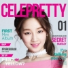 Park Bo Ram - Mini Album Vol.1 CELEPRETTY