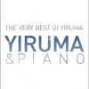 Yiruma - Yiruma & Piano: The Very Best of Yiruma [베스트앨범]