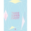 TWICE - TWICE SUPER EVENT DVD (LIMITED EDITION)