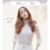 นิตยสารเกาหลี High Cut - Vol.177 หน้าปก ยูนอา ด้านในมี GOT7 :Jackson&Bambam Lee Min Ho พร้อมส่ง
