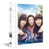 Photobook Hwarang - KBS Drama (Park Seo Jun/Park Hyung Sik/Go Ara)