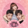 Strong Woman Do Bong Soon ost - JTBC Drama พร้อมส่ง