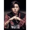 [LIMITED] B.A.P 2ND ALBUM - NOIR หน้าปก yong kok พร้อมส่ง