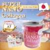 Super nano Collagen ซุปเปอร์ นาโน ตอลลาเจน by Hanako ฮานาโกะ 250g