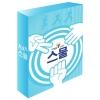 หนังเกาหลี Twenty DVD 2 แผ่น Limited Edition Korea Version