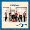 B.A.P - Single Album Vol.5 [PUTEM UP] + โปสเตอร์ พร้อมกระบอกโปสเตอร์
