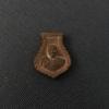เหรียญหล่อคอน้ำเต้า หลวงพ่อแช่ม วัดดอนยายหอม ปี 36