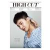 นิตยสารเกาหลี High Cut - Vol.173 หน้าปก GD ด้านในมี จินกู twice พร้อมส่ง