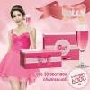 Colly Pink 6000mg คอลลี่พิ้ง คอลลาเจน 10g*30ซอง