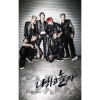 Cross Gene - Mini Album Vol.2 [Play Me] มีโปสเตอร์