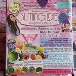 Sliming Diet Raspberry Plus ชนิดชง