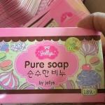 Pure Soap By jellys สบู่เจลลี่ ราคาพิเศษ