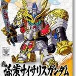 BB Senshi Sangokuden 017 SHIN SONSAKU PHYSALIS GUNDAM