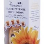Pannamas Sunflower Oil Body Lotion พรรณมาศ ซันฟลาวเวอร์ ออยล์ บอร์ดี้ โลชั่น