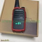 MOTO GP-1290 CB 240-260 MHz. 128 CH.