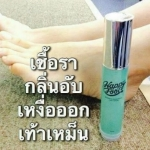 Happy Foot ผลิตภัณฑ์สำหรับคนที่มี ปัญหากลิ่นเท้า อับชื่น เชื้อแบคทีเรีย
