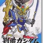 BB Senshi Sangokuden 001 SHIN RYUBI GUNDAM