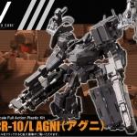 V.I. Series Armored Core V 1/72 UCR-10/L AGNI Plastic Kit