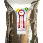 อาหารปลา Siamcarp สูตรเร่งสี 15% โปรตีน 50% M