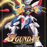 HG 1/100 G Gundam Hyper Mode