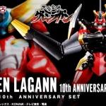 [P-Bandai] SRC Gurren Lagann 10th Anniversary Set