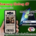 Samsung Galaxy A7 Case PVC