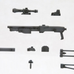 M.S.G Modeling Support Goods Weapon Unit MW16R Shotgun
