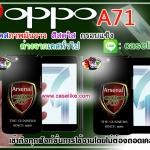 case oppa A71 ภาพสีสดใสมันวาว กันกระแทก คุณภาพดี
