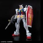 Mega Size 1/48 [Gundam Base Limited] RX-78-2 Gundam [Metallic Gloss Injection Ver.]