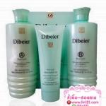 Dibeier Hair Expertise ครีมยืดคอลลาเจน